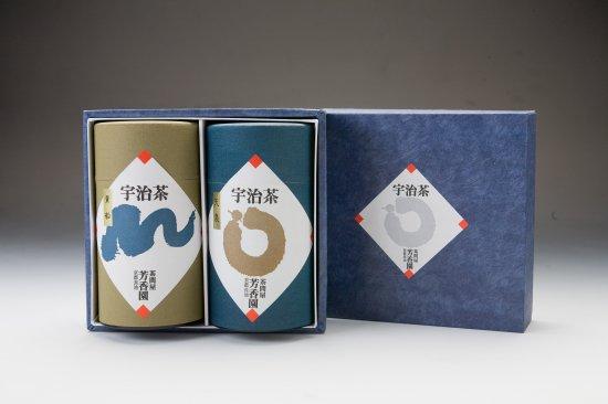 玉露煎茶詰合せ [玉露140g/煎茶140g]