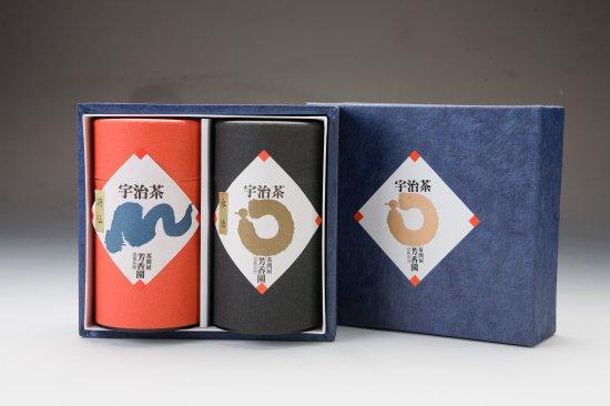 玉露煎茶詰合せ [玉露100g/煎茶100g]