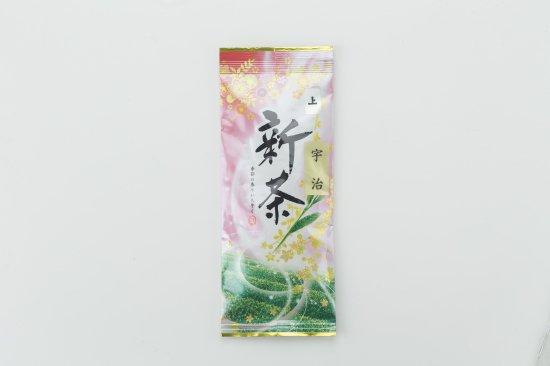 上新茶 [50g]