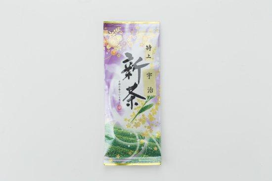 特上新茶 [50g]
