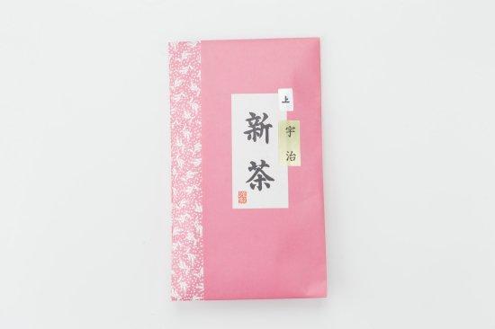 上新茶 [100g]