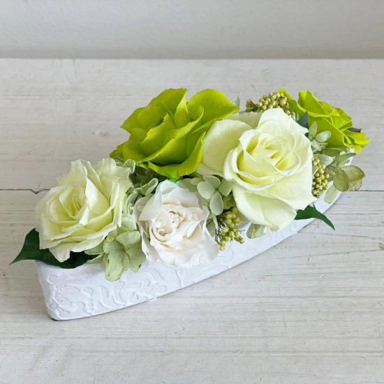 グリーンと白バラのプリザーブドフラワー テーブルフラワーアレンジ パトリシア (グリーン) ※ギフトタイプ3