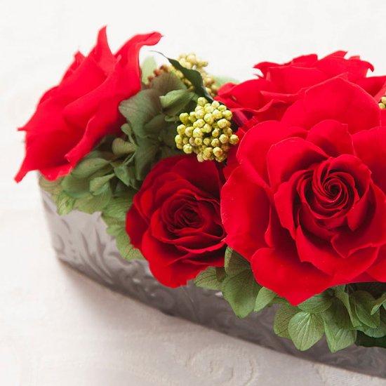 赤いバラのプリザーブドフラワー テーブルフラワーアレンジ パトリシア (レッド)