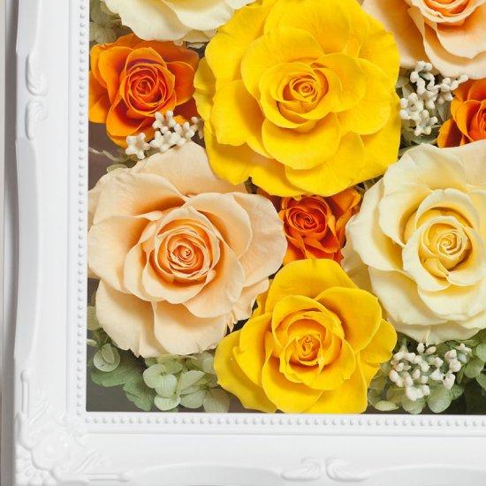黄色のプリザーブドフラワー 壁掛けフレームアレンジメント ヨーロピアン イエロー