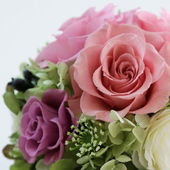 ピンクとパープルのバラのプリザーブドフラワー ラウンドアレンジ  アンジュ          ※ギフトタイプ3