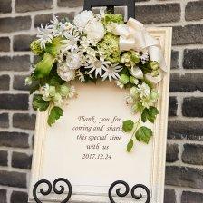 白とグリーン ナチュラルさがおしゃれな結婚式ウェルカムボード