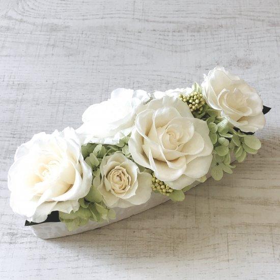 白のバラのプリザーブドフラワー テーブルフラワーアレンジ パトリシア(ホワイト) ※ギフトタイプ3
