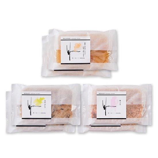 結 YUI マルチセット(3種類各2袋入り)