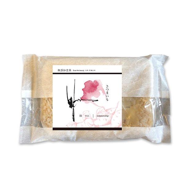 【秋冬限定】結 YUI さつまいも・玄米ご飯(6袋入り)