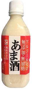 あま酒  350ml     (2本セット)