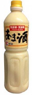 あま酒  1000ml     (2本セット)