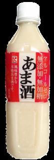 あま酒 500ml      (2本セット)
