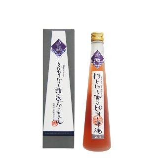 vol. 6 はじける甘さピオーネ酒 300ml
