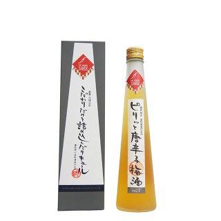 vol. 7 ピリッと唐辛子梅酒 300ml