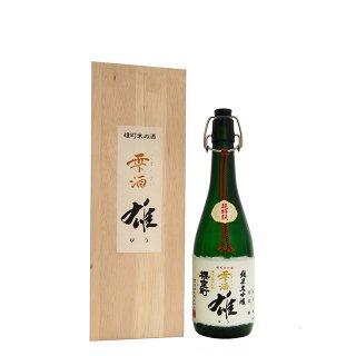 純米大吟醸 雫酒 雄 720ml