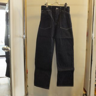 Trousers Working Denim