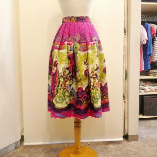 Corina Skirt Flamenco