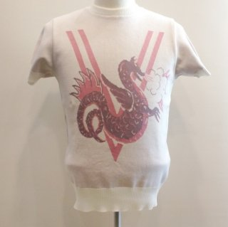 Dragon Summer Knit