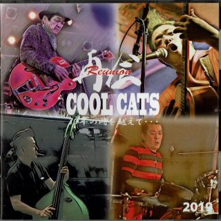 Cool Cats/Reunion