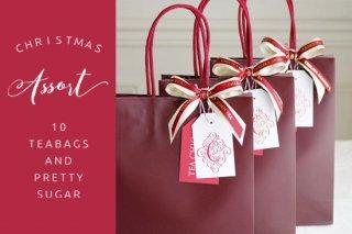 XMAS-14AS | クリスマスアソートバッグ 10種類の紅茶と青い鳥のシュガー【キャンペーン特価】