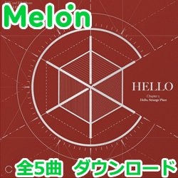 Melon ダウンロード証明書 CIX HELLO Chapter 2. Hello, Strange Place (全5曲)