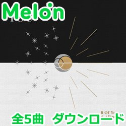 Melon ダウンロード証明書 B.O.Y Phase One : YOU (全5曲)
