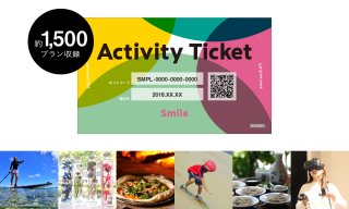 asoview!GIFT -Smile- (TICKET)