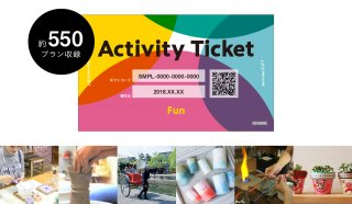 asoview!GIFT -Fun- (TICKET)