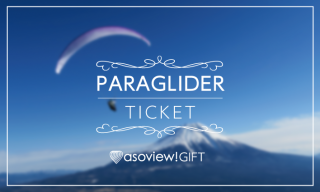 asoview!GIFT PARAGLIDER TICKET
