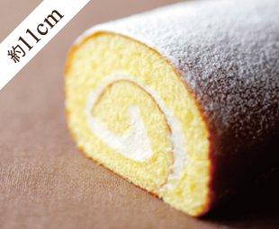 純生ロールケーキ 12cm