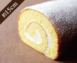 純生ロールケーキ 16cm