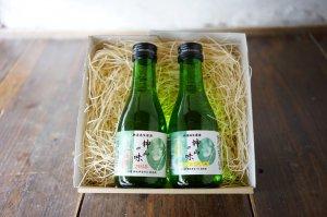 日本酒「神山の味」飲み比べセット