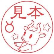宇宙ネーム【02 おうし座】