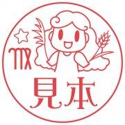 宇宙ネーム【06 おとめ座】