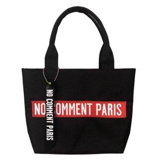NO COMMENT BAG