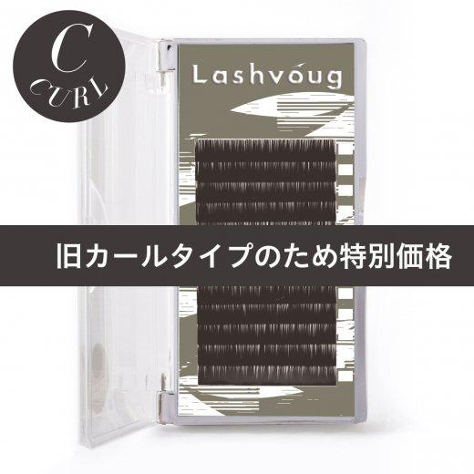 フラットラッシュ/グレイッシュブラウン/Cカール /0.15mm(8~13mm)
