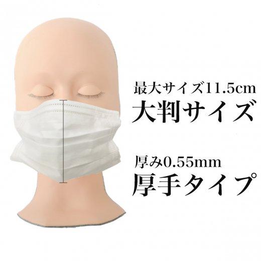 マスク50枚入(BFE95%以上/WHO及びFDA推奨基準品質クリア)
