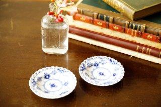 ブルーフルーテッド/フルレース 豆皿2枚セット