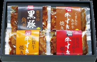 #おうちで駅弁 九州ブランド 肉づくしセット
