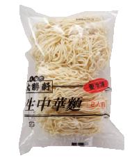 生中華麺(2玉入り)
