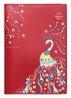 2019年マンダラ手帳ドリームガールズプロジェクト B6デスクサイズ フェニックス(ワインレッド)
