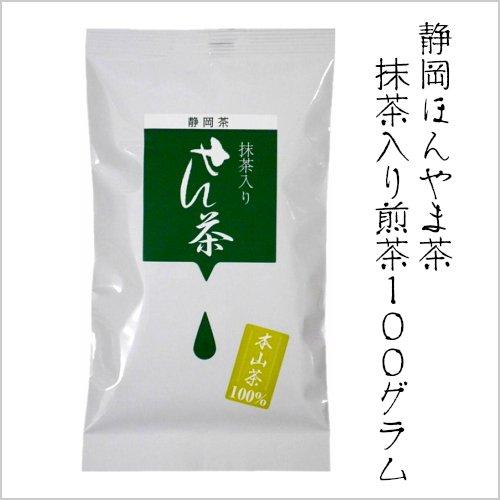 静岡本山茶 抹茶入りせん茶 100g