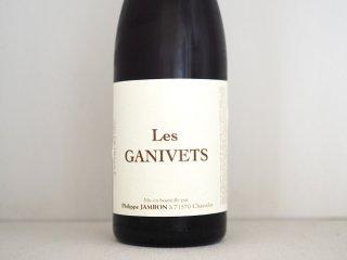 レ・ガニヴェ 2006 / フィリップ・ジャンボン