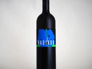 リボッラ・ジャッラ 2011 (500ml) / ラディコン