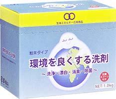 環境を良くする洗剤