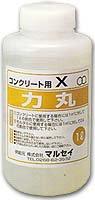 コンクリート用X 力丸 10L