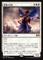 恩寵の天使/Angel of Grace(RNA)【日本語】