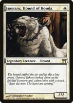 今田家の猟犬、勇丸/Isamaru, Hound of Konda(CHK)【英語】