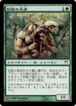 桜族の長老/Sakura-Tribe Elder(CHK)【日本語】