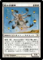 狐の守護神/Patron of the Kitsune(BOK)【日本語】